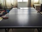全新乒乓球桌(带网)