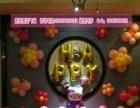 宝宝宴 婚房布置 圣诞布置 开业周年庆典 童话气球