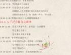中央音乐学院青年演奏家刘夏秋全国古琴研习班10月2-5号扬州