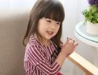 韩版热销女装童装 【 新手零经验开网店首选】