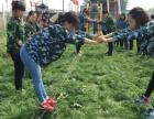 户外拓展培训增强团队合作能力,徐州户外拓展训练—阳