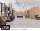 郑州餐厅 西餐厅 火锅店 咖啡店装修方案设计,京创装饰