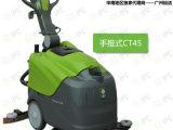 做工精美的清洁设备在广州火热畅销福州吸尘器哪个牌子好