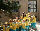 海淀学前班 北京海淀学前班 北京海淀幼小衔接学前班
