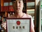 海棠湾镇 林旺大道繁华地段 酒楼餐饮 其他