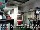 东莞五金塑胶模具厂宣传片拍摄制作助力制造企业成长