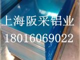 【阪采铝业】现货供应O态铝板 拉伸铝板 1070铝板 铝卷双面贴