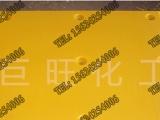 高分子聚乙烯板材/高分子耐磨护舷板/阻燃煤仓衬板钢厂专用