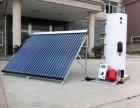 欢迎访问-保定华扬太阳能-(各中心)售后服务维修网站电话