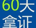上海闸北火车站附近驾校 自家场地 不排队