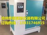 标养箱 混凝土标养箱 混凝土试块标养箱SHBY-40B型厂家