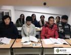 昆明韩语培训机构/昆明韩语培训学校,珮文教育小班培训