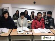 昆明哪里可以培训零基础英语? 珮文教育小班培训