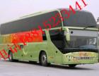 温州到滁州直达汽车客车票价查询15825669926大巴时刻