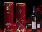 福州专业红酒回收 法国八大名庄红酒