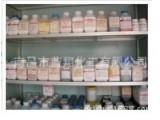 批发零售化学纯 AR级 三氯化铁试剂