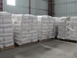 無水透明粉 河源廠家直銷高品質 穩定易分散