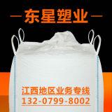 东星集装袋专业供应集装袋,恩平集装袋_销售厂家