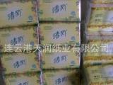 江苏直供 手帕纸 抽纸 价格便宜 全省价