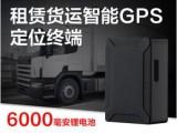 北地汽车GPS定位器 北斗gps定位器 车辆GPS管理