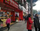 房东支持小孩创业处置 永辉超市入口 特色小吃店 人气超旺