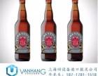 北京啤酒进口报关行