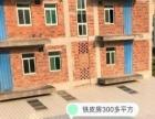 出租龙海350平米仓库1元/月