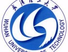 广州工商学院继续教育学院