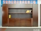 多用途宽办公柜 柳州现代家具 玉林英式家具
