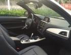 宝马2系2015款 218i 敞篷轿跑车 1.5T 自动(进口)