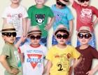 厂家直销大量全新童装短袖T恤低至3.5元可实地考察