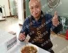产品推荐土豆粉,滨州邹平孙大妈小吃培训