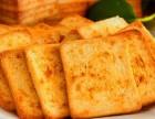 美味烤馍片做法技术培训烤馍片配方制作