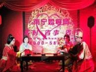 传统中式婚礼策划方案及详细流程推荐