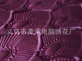 厂家专业生产移门皮革 软包皮革 定做皮革绣花