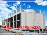 大型方形工业冷却塔1200吨玻璃钢冷却塔