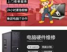 广州惠普服务中心,HP笔记本自动关机,HP笔记本发烫,换风扇