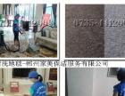 郴州资兴嘉禾大型酒店清洗 油烟机净化器厨房油烟系统