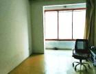 河南小学校区明珠2楼82平米36.5万明珠小区