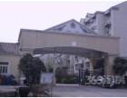 高新区,合家福对面, 阳光花园 156平米 整租,办公或居住