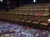 广东电影院沙发生产厂家 优质影院沙发工厂 赤虎高端沙发