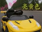 厂家直销儿童电动车四轮汽车遥控小孩双驱童车宝宝玩具车