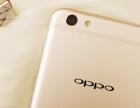 西安OPPO手机换原装屏
