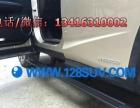 雷克萨斯RX200T专车专用电动踏板/电动尾门改装