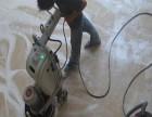 兰州西固区石材翻新 石材镜面处理 石材养护 地板打蜡