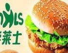 华莱士西式快餐加盟 华莱士披萨汉堡系列 华莱士加盟