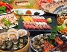 韩国烤肉加盟韩式烤肉加盟 加盟韩国自助烤肉 海鲜自助加盟