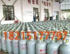 兰炼液化气配送,出租出售液化气罐