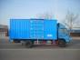 汉寿县大件运输公司-曲靖到全国工程机械运输拖板车回头车调度