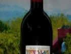 艾菲尔红酒庄 艾菲尔红酒庄诚邀加盟